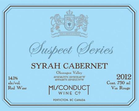 syrah-cabernet-2012-shop-listing